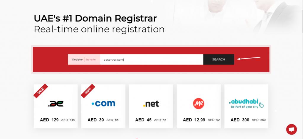 ae-domain